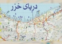 نقشه اتوکد شهرستان نور استان مازندران